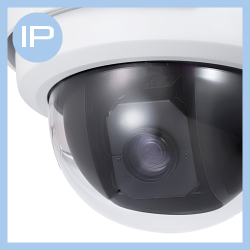 PIXVIDEO_Categorie-SpeedDome(small)